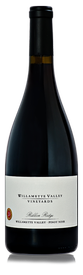 2015 Ribbon Ridge Pinot Noir